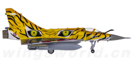 French Air Force 法国空军 Dassault Mirage 2000C 幻影 12YL 2003年老虎会涂装
