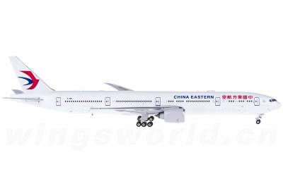 Phoenix 1:400 China Eastern 中国东方航空 Boeing 777-300ER B-2001