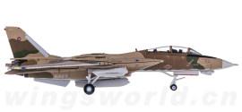 美国海军 Grumman F-14A TOPGUN 33 沙漠迷彩