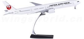 Japan Airlines 日本航空 Boeing 777-300ER JA737J