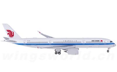 Phoenix 1:400 Air China 中国国际航空 Airbus A350-900 B-1087