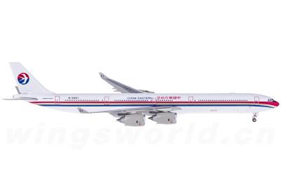 Phoenix 1:400 China Eastern 中国东方航空 Airbus A340-600 B-6051