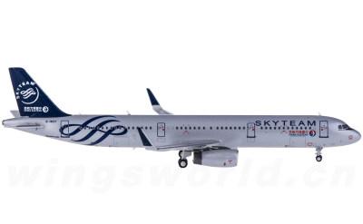 China Eastern 中国东方航空 Airbus A321 B-1837 天合联盟