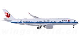 Air China 中国国际航空 Airbus A350-900 B-1086