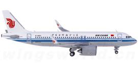 Air China 中国国际航空 Airbus A320neo B-8891