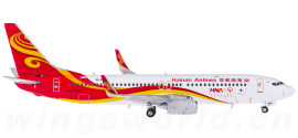 Hainan Airlines 海南航空 Boeing 737-800 B-5711
