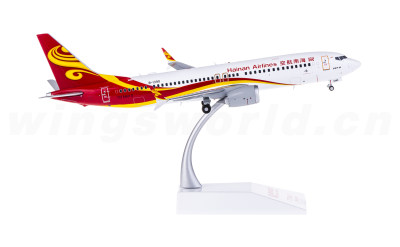Hainan Airlines 海南航空 Boeing 737 MAX 8 B-1390