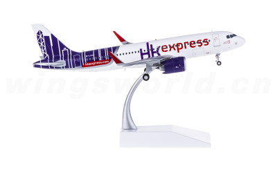 HK Express 香港快运航空 Airbus A320NEO B-LCO