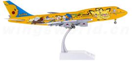 ANA 全日空 Boeing 747-400D JA8957 皮卡丘  襟翼打开