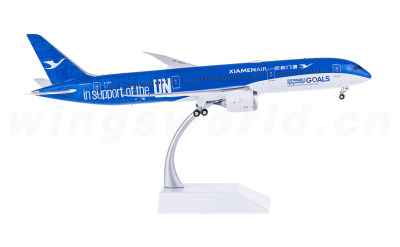 XiamenAir 厦门航空 Boeing 787-9 B-1356