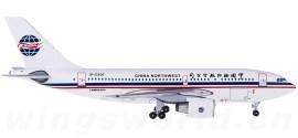 China Northwest Airlines 中国西北航空 Airbus A310-200 B-2301
