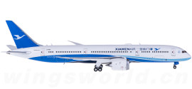 XiamenAir 厦门航空 Boeing 787-9 B-1567