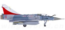 French Air Force 法国空军 Dassault Mirage 2000C 幻影