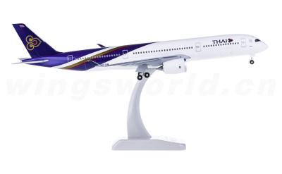 Thai Airways 泰国国际航空 Airbus A350-900 HS-THB