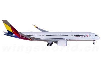 Phoenix 1:400 Asiana 韩亚航空 Airbus A350-900 HL8078