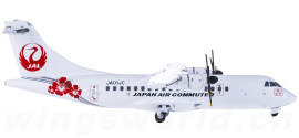 Japan Airlines 日本航空 ATR-42 JA01JC