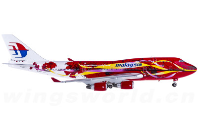 Phoenix 1:400 Malaysia Airlines 马来西亚航空 Boeing 747-400 9M-MPB