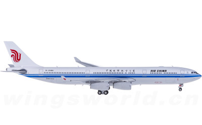Air China 中国国际航空 Airbus A340-300 B-2389