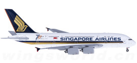 Singapore Airlines 新加坡航空 Airbus A380 9V-SKU 70周年