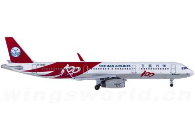 Sichuan Airlines 四川航空 Airbus A321 B-1663 川航第100架飞机