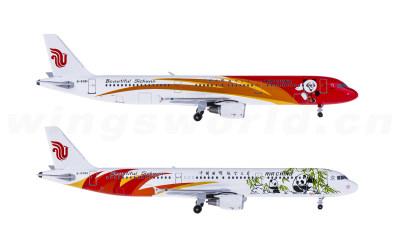AeroClassics 1:400 Air China 中国国际航空 Airbus A321 B-6361 / B-6365 秀美四川套装