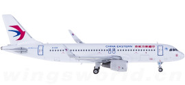 China Eastern 中国东方航空 Airbus A320 B-1610