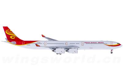 Phoenix 1:400 Hainan Airlines 海南航空 Airbus A340-600 B-6508
