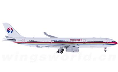 Phoenix 1:400 China Eastern 中国东方航空 Airbus A330-300 B-6100