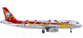 Sichuan Airlines 四川航空 Airbus A320 B-6388 中华龙