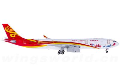 Phoenix 1:400 Hainan Airlines 海南航空 Airbus A330-300 B-8287 曼彻斯特号