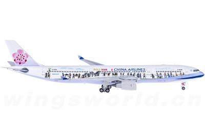 Phoenix 1:400 China Airlines 中华航空 Airbus A330-300 B-18358 原住民彩绘