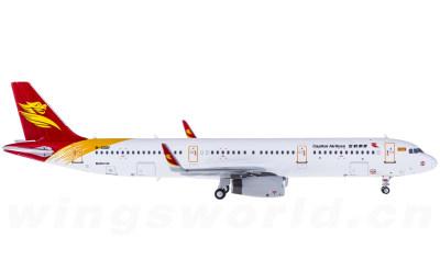 Capital Airlines 首都航空 Airbus A321 B-300F