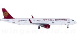 Juneyao Airlines 吉祥航空 Airbus A321 B-8036