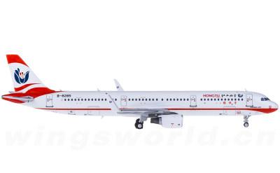 Hongtu Airlines 红土航空 Airbus A321 B-8318