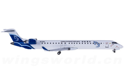 JC Wings 1:400 China Express Airlines 华夏航空 Bombardier CRJ900 B-3382