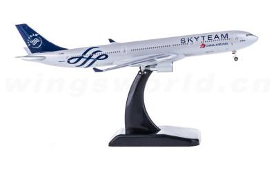 Hogan 1:400 China Airlines 中华航空 Airbus A330-300 B-18311 天合联盟