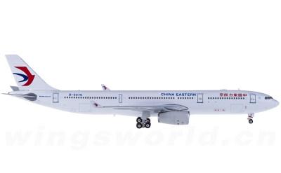 Phoenix 1:400 China Eastern 中国东方航空 Airbus A330-300 B-5976