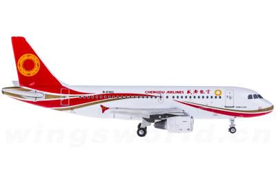 Phoenix 1:400 Chengdu Airlines 成都航空 Airbus A319 B-6163