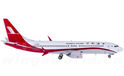 Shanghai Airlines 上海航空 Boeing 737 MAX 8 B-1259