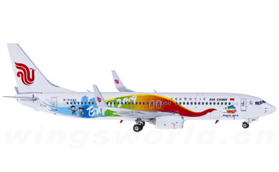 Air China 中国国际航空 Boeing 737-800 B-5497 世界园艺博览会
