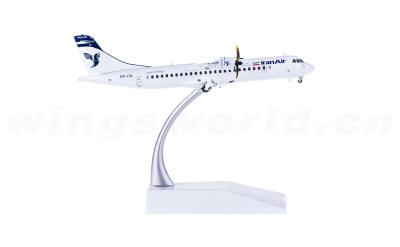 Iran Air 伊朗航空 ATR ATR-72 EP-ITA