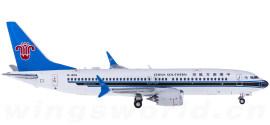 China Southern 中国南方航空 Boeing 737 MAX 8 B-1205