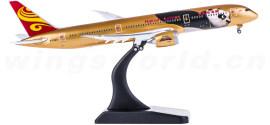 Hainan Airlines 海南航空 Boeing 787-9 B-1343 功夫熊猫 襟翼打开