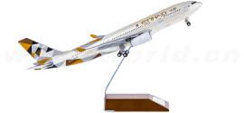 Etihad Airways 阿提哈德航空 Airbus A330-200 A6-EYD