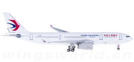 China Eastern 中国东方航空 Airbus A330-200 B-5961