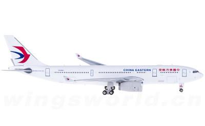 Phoenix 1:400 China Eastern 中国东方航空 Airbus A330-200 B-5961