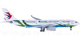 China Eastern 中国东方航空 Airbus A330-200 B-5902 绿地号