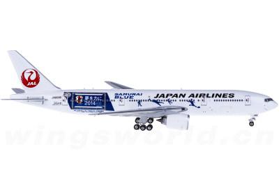 Phoenix 1:400 Japan Airlines 日本航空 Boeing 777-200 JA8985 蓝武士1号