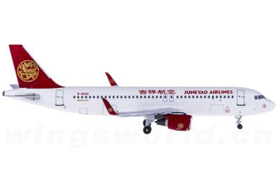AeroClassics 1:400 Juneyao Airlines 吉祥航空 Airbus A320 B-8035