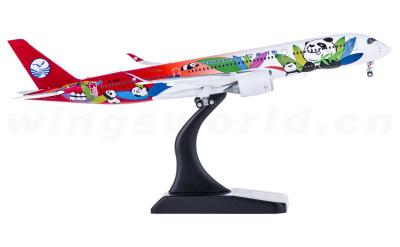 Sichuan Airlines 四川航空 Airbus A350-900 B-301D